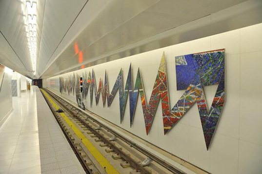 World-Trade-Center-PATH-station-Platform-A-Train