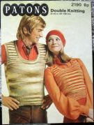 his-and-her-sweater-vests-space