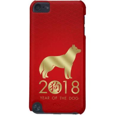 Zazzle phone case Happy New Year of the dog 2018 - Siberian Husky Gender