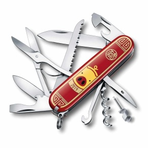 Swiss Army Knife Huntsman Year of the Pig