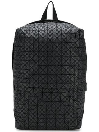 Issey Miyake Bao Bao Geometric backpack