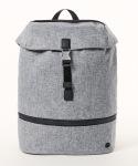 lululemon-go-lightly-rucksack